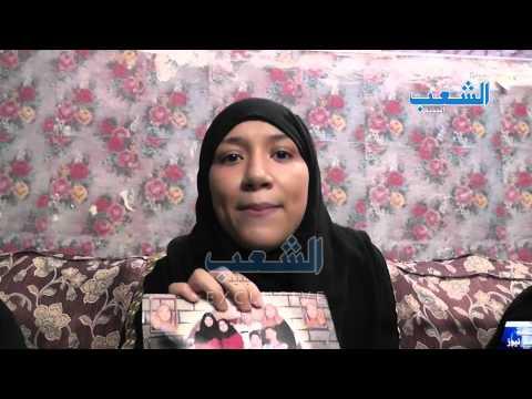 """شقيقة الفتاة المقتولة بالسعودية: """"لو كان الرئيس مرسي موجود مكانش دا حصل"""""""