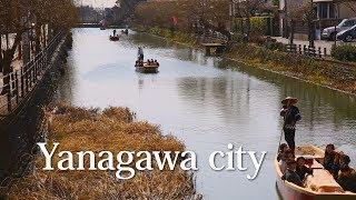 Download Video Yanagawa City - Japan`s Venice MP3 3GP MP4
