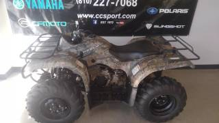 7. 2014 Yamaha Grizzly 350