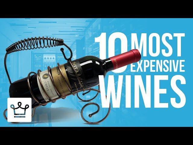 十款看看就好的頂級葡萄酒Orz