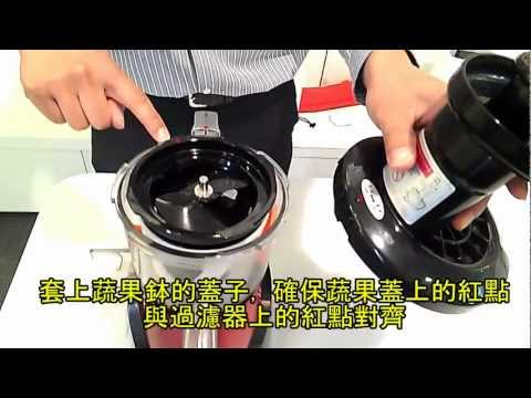 7 Smile Slow Juicer Installation (中文)