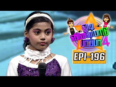Odi-Vilayadu-Pappa-Season-4-Epi-196-Jhanvi-18-05-2016