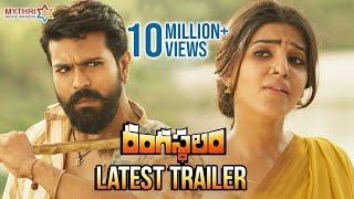 Video Rangasthalam Latest Trailer | Ram Charan | Samantha | Aadhi Pinisetty | Anasuya | DSP | Sukumar MP3, 3GP, MP4, WEBM, AVI, FLV April 2018