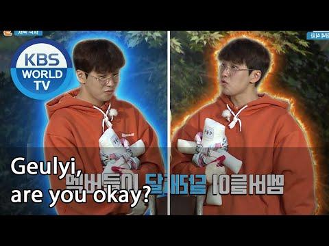 Geulyi, are you okay? [2 Days & 1 Night Season 4/ENG/2020.10.25]