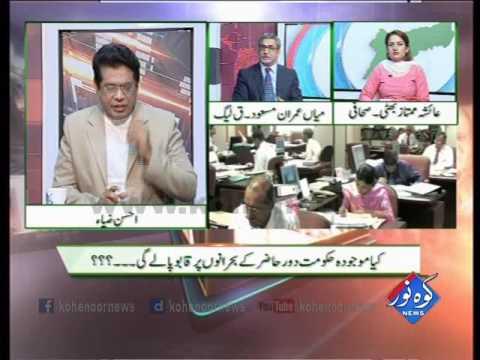 Pakistan Ki Awaaz 17 05 2017