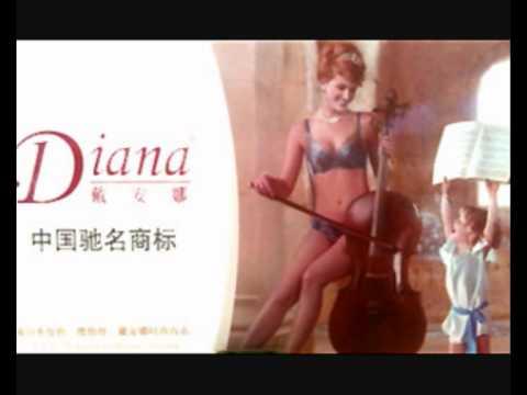 Princess Diana Lingerie Ad Causes Outrage