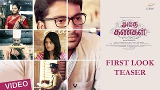 Adhe Kangal First Look Teaser