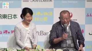 【ゆるコレ】吉永小百合が好きなのはじゃがいもみたいなタイプ!?