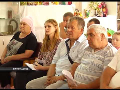 Новости курорта от 05.07.2018