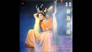 Chinese Music - Along The Silk Road - Persian Girls波斯少女