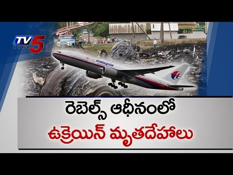 MH17 crash | Russian Rebels Handover Ukraine Dead Bodies : TV5 News