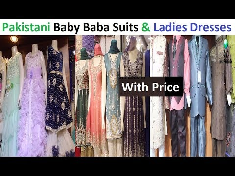 Pakistani Baby Dresse And Ladies Party Wear And Baba Suits || Paposh Cloth Market Nazimabad