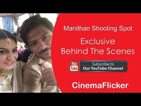 Hansika & Udhayanidhi Stalin having fun   Manithan shooting spot