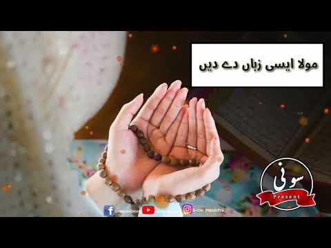 Quotes about friendship - Best Heart Touching Dua VideoEmotional Dua VideoIslamic Dua Video