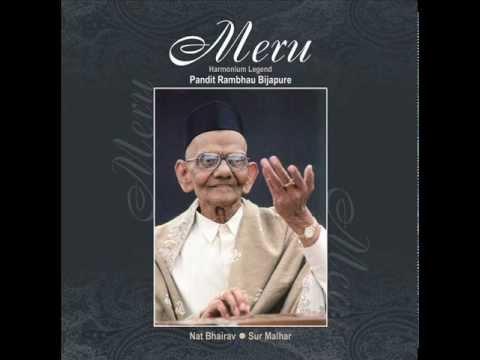 Video Raga Nat Bharav - Meru (Hindustani Classical Harmonium) download in MP3, 3GP, MP4, WEBM, AVI, FLV January 2017