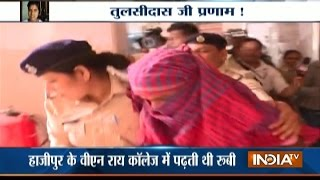 Baihar India  city images : Bihar Board Topper Ruby Rai Arrested after She Failed in Re-test