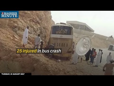 According to the ROP, a bus crash in Oman has left 25 people injured