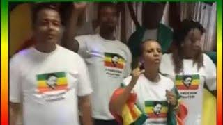 "Waiting eagerly the release of Andargachew Tsige | የአንዳርጋቸው ጽጌን መፈታት በጉጉት እየጠበቅን ነው ""ሆ! ብዬ እመጣለሁ"""
