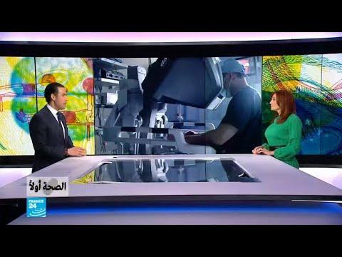 العرب اليوم - شاهد: دراسة تكشق خطر استئصال الرحم على المرأة الشابة