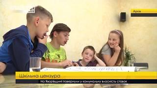 Випуск новин на ПравдаТУТ Львів 14.06.2018