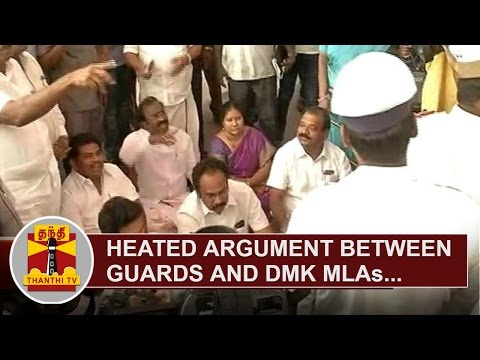 Heated-Argument-between-Guards-and-DMK-MLAs-in-TN-Assembly-Campus-Thanthi-TV
