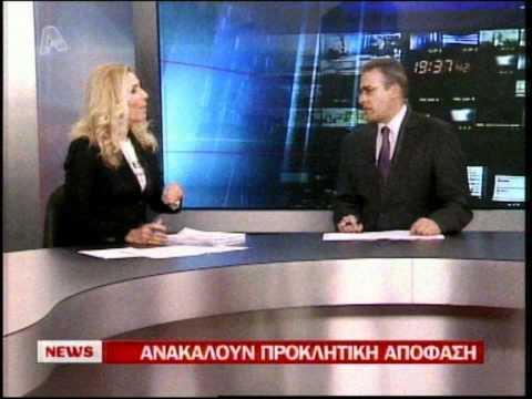 Video - Ανάλογα ποιος είναι ο παιδεραστής στην Ελλάδα , έχει και την ανάλογη διαφήμιση