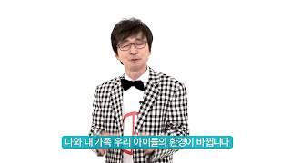 613 투표하고 웃자! (여보세욧! 국지니빵~김국진 SPOT) 영상 캡쳐화면