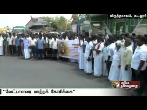 DMK-cadres-protest-to-change-Viruthachalam-election-candidate