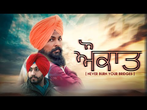 Aukaat | (full Hd) | Satinder Khehra  | New Punjabi Songs 2018 | Latest Punjabi Songs 2018