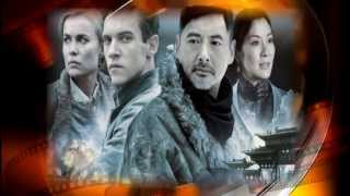 Nonton The Children Of Huang Shi Trailer  Hq  Film Subtitle Indonesia Streaming Movie Download