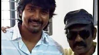 Sivakarthikeyan meets Goundamani Kollywood News 30/08/2015 Tamil Cinema Online