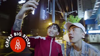 Video Meet China's Hottest Rappers MP3, 3GP, MP4, WEBM, AVI, FLV Desember 2018