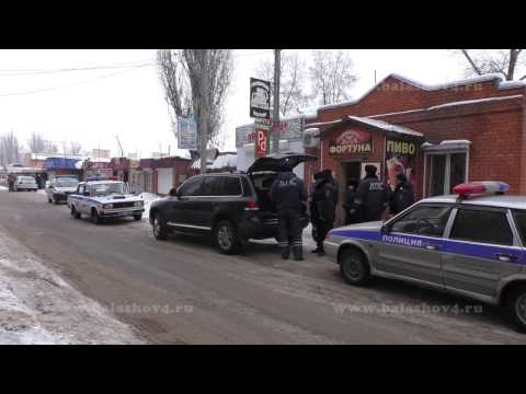 Будни полиции Балашова 12.01.2017