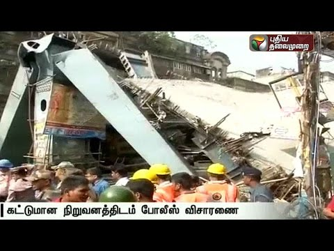 Kolkata-flyover-collapse-Army-not-hopeful-of-finding-more-survivors