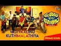 Malayalam Movie | Vadivaalinu Kuthimalathiya Song Promo | Jubair Muhammed |Yazin Nizar