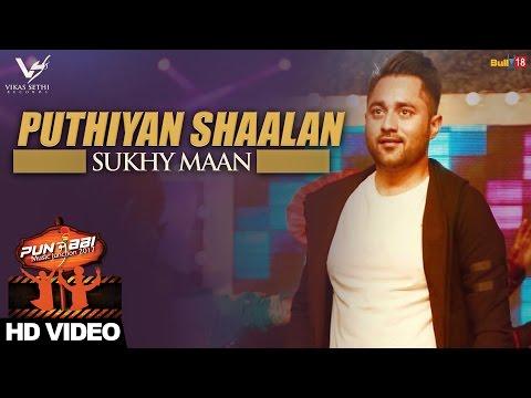 Puthiyan Shaalan Songs mp3 download and Lyrics