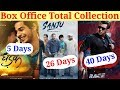 Box Office Total Collection Of Dharak, Sanju And Race 3 Movies