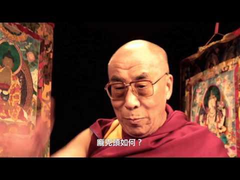 《達賴喇嘛14世:西藏大哉問》  預告