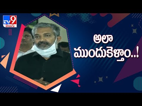 Rajamouli comment on Talasani Meet with Tollywood film industry
