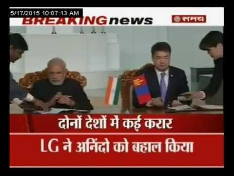 भारत-मंगोलिया के बीच 14 समझौते