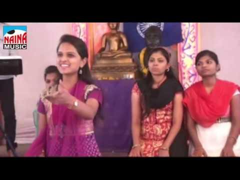 Bhim Jayanti Shrugaar Lyali | Superhit Latest Buddh - Bhim Song 2017 | HD