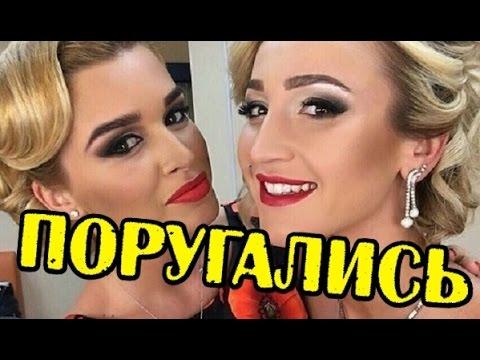 НОВОСТИ ДОМ 2 на 6 дней раньше (28.12.2016) (видео)