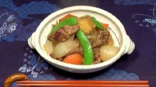 How to Make Nikujaga (Japanese Beef&Vegetable Stew) 肉じゃがの作り方