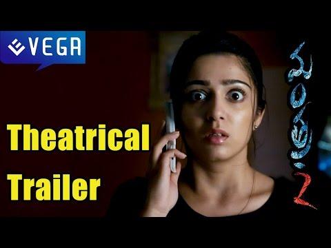 MANTRA - 2 Movie |WATCH ONLINE HD TRAILER