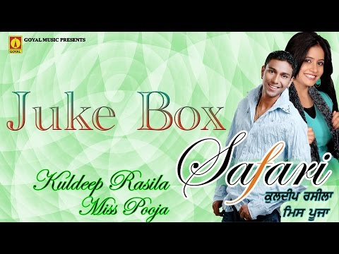 Video Miss Pooja | Kuldeep Rasila |  Safari Full Album Juke Box  | Goyal Music download in MP3, 3GP, MP4, WEBM, AVI, FLV January 2017