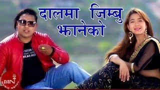 Hamro Nepalaima - Sushma Shrestha & Raj Pariyar
