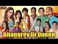 BHANGREY DI QUEEN (2016 FULL DRAMA) IFTIKHAR TAKHUR & KHUSHBOO BRAND NEW PAKISTANI STAGE DRAMA