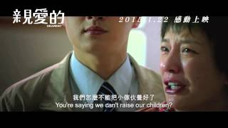 Nonton                               Dearest   Hk Trailer Film Subtitle Indonesia Streaming Movie Download