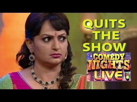 Comedy Nights Live | Upasna Singh LASHES Out At Th