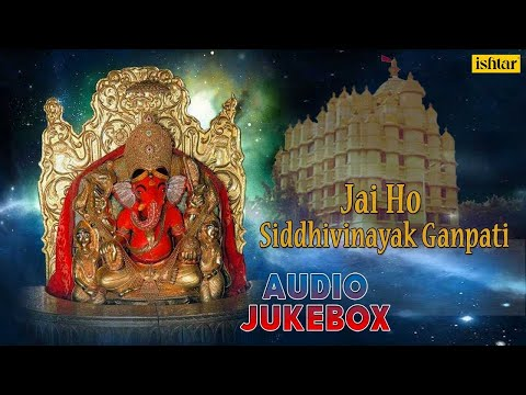 Video Jai Ho Siddhivinayak Ganpati || Hindi Devotional Songs || Audio Jukebox download in MP3, 3GP, MP4, WEBM, AVI, FLV January 2017
